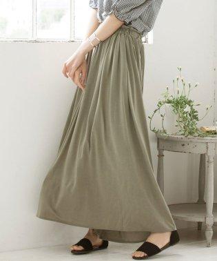 【WEB限定】リラックスマキシスカート