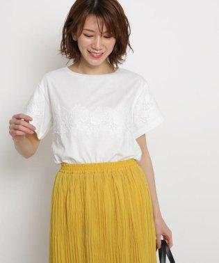 【洗える】ラインレースTシャツ