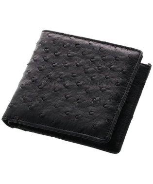 本革オーストリッチレザー ミニ財布 二つ折り メンズ レディース