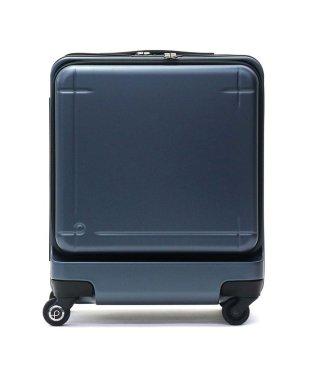 プロテカ スーツケース PROTeCA マックスパス 3 40L MAXPASS 3  ACE 02961