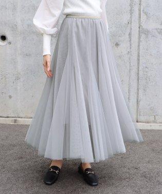 チュールフレアースカート
