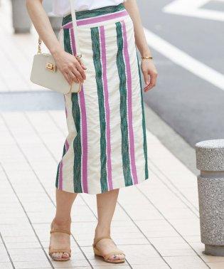 【セットアップ対応】マルチストライプタイトスカート