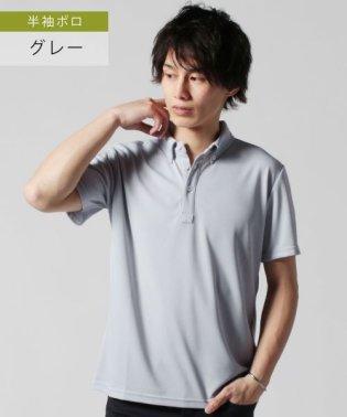 (アップスケープオーディエンス×スプ) Upscape Audience×SPU SPU別注日本製クールマックス鹿の子ポロシャツ/カーディガン