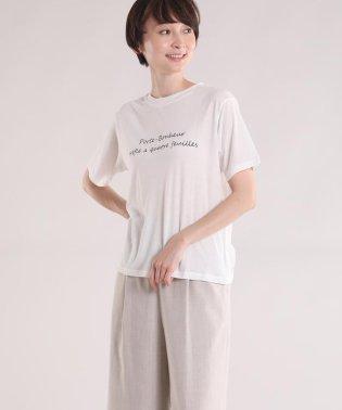 ロゴプリントTシャツ《マシュふわ(R)》