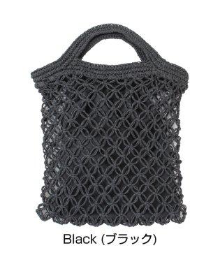 透かし編みペーパーバッグ