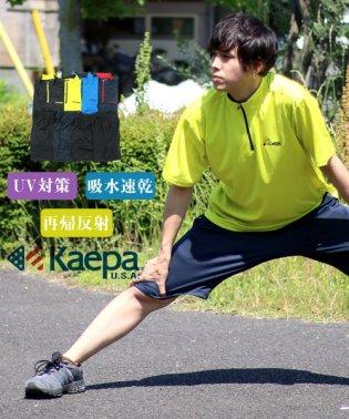 【Kaepa】ケイパ ドライ 総柄 ハーフジップ 半袖 上下セット