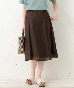 トラペーズカラースカート