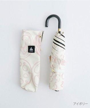 お!野菜柄 晴雨兼用折りたたみ傘