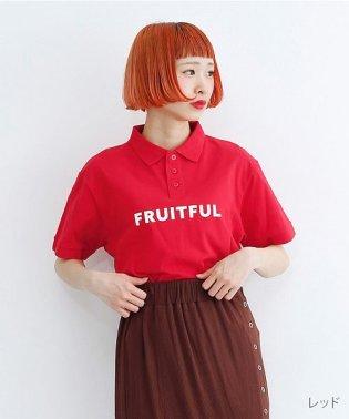 「FRUITFUL」ロゴプリントポロシャツ