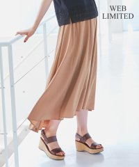 【WEB限定】STRETCH POPLIN スカート