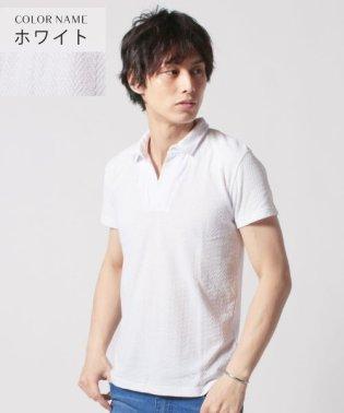 (バイヤーズセレクト)Buyer's Select ヘリンボーンジャガードスキッパー半袖ポロシャツ