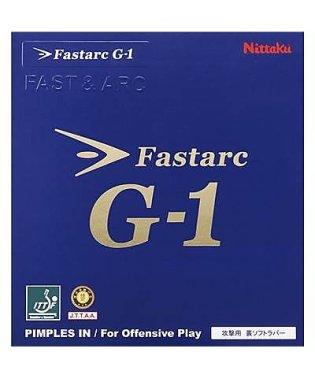 ニッタク/ファスターク G-1