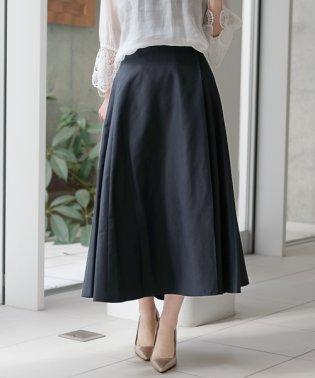 ミストタイプライター スカート