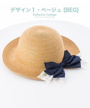レースリボン麦わら帽子