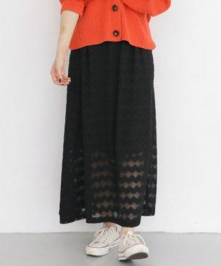 【セットアップ対応商品】【KBF+】ジャガードフレアマキシスカート