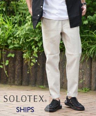 SC: SOLOTEX(R) 日本製 サフィラン リネン ハイブリッド イージーパンツ