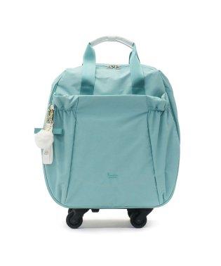 カナナプロジェクト コレクション キャリーバッグ kanana project COLLECTION スーツケース 機内持ち込み 23L 62151