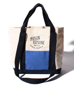 【MAISON KITSUNE】COLOR BLOCK SMALL SHOPPING BAG