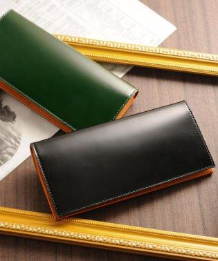 [PRAIRIE]日本製コードバンレザー長財布