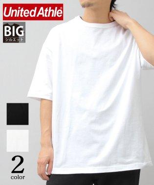 【UnitedAthle/ユナイテッドアスレ】5.6オンスビッグシルエットTシャツ/ビッグT
