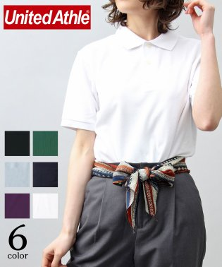 【UnitedAthle/ユナイテッドアスレ】5.3オンスドライカノコポロシャツ/鹿の子/ビッグポロシャツ