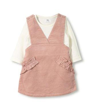 シャツコールジャンスカセット商品(70~80cm)