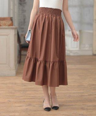 ★ウエストギャザーロー切り替えロングスカート