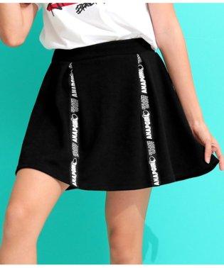 テープ付タックインパンツスカート