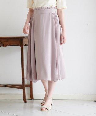 サイドプリーツドッキングスカート