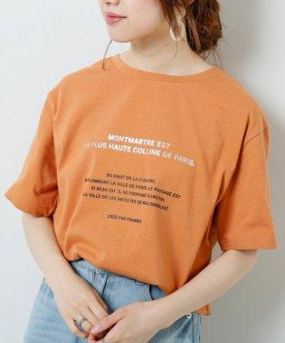 空紡糸ロゴTシャツ