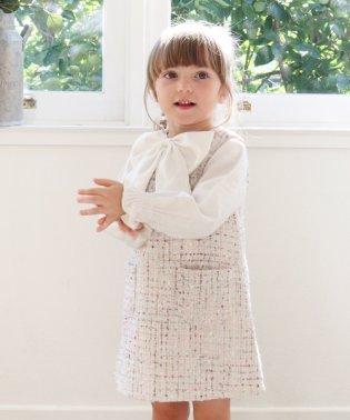 Rora マオ ツイード ジャンパースカート