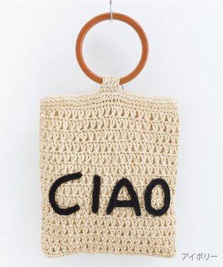 ウッドハンドルあいさつロゴ刺繍ハンドバッグ
