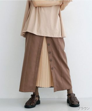 フロントボタンツイルプリーツ切替スカート