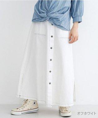 配色ステッチフロントボタンスカート