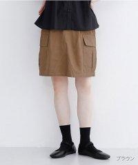 ハイウエストカーゴポケットスカート
