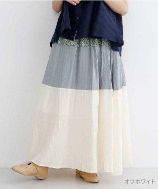 小花柄3段切り替えギャザースカート