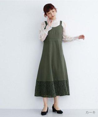 【plus】裾レース切り替えジャンパースカート