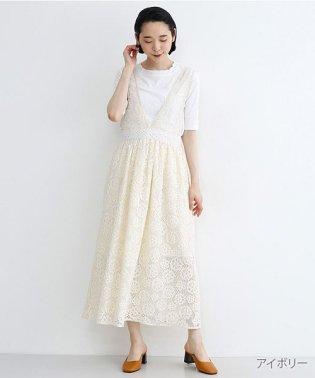 【plus】フラワーレースジャンパースカート