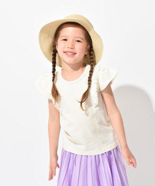 【プチプラ】フリンジ半袖Tシャツ(90~150cm)