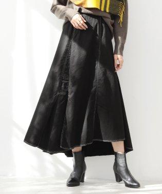 ミリタリーフレアスカート