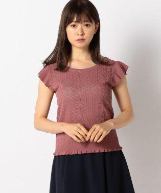 透かし編み袖フリルニット
