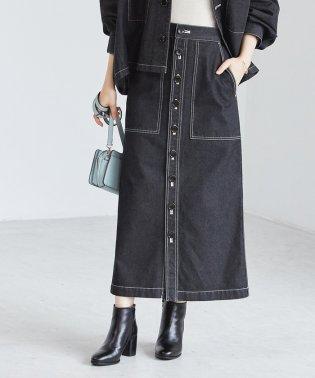 ステッチワーク釦あきスカート