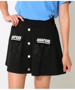 メッシュポケットインパンツスカート