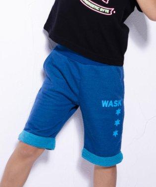 膝上裏毛裏カラーパンツ(110cm~130cm)