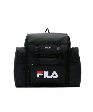 フィラ リュック FILA 7369 43L 54L スクールバッグ