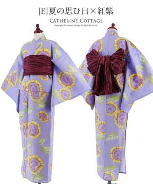 ジュニア・レディース  京都発 レトロ柄こだわり浴衣セット
