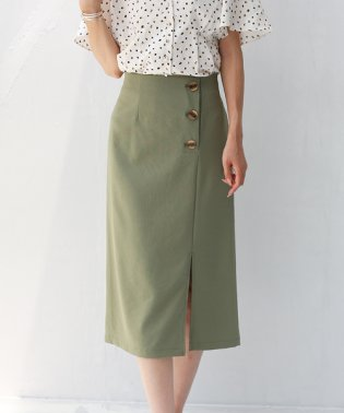 ボタンタイトスカート