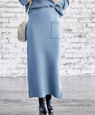 【WEB限定】【セットアップ対応】片ポケットダンボールニットスカート