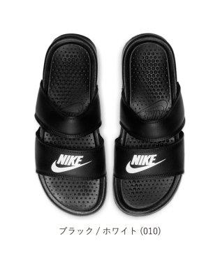 ナイキ Nike シャワーサンダル メンズ レディース NI819717
