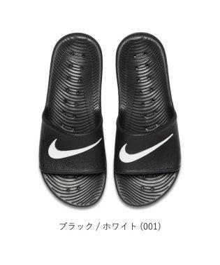 ナイキ Nike シャワーサンダル メンズ レディース NI832528